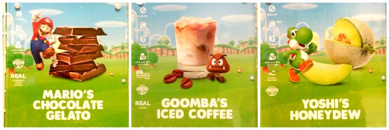 Yogurtland Game On Current Flavors