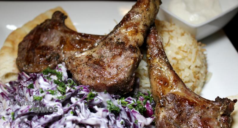 Dvine mediterranean lamb chop