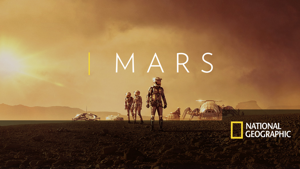 Mars Blu-ray DVD