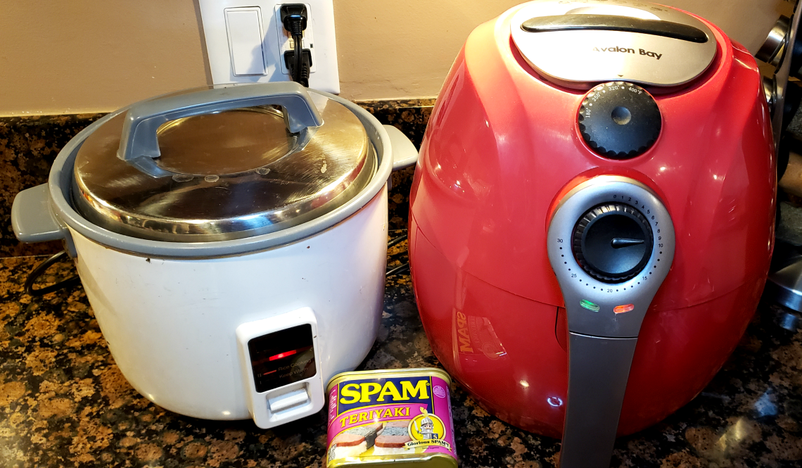 Air Fryer and Rice Cooker for Steamed spam and rice