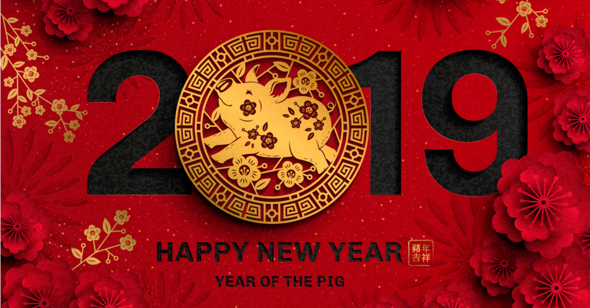 Lunar New Year, Shutterstock 1204788955 By HstrongART