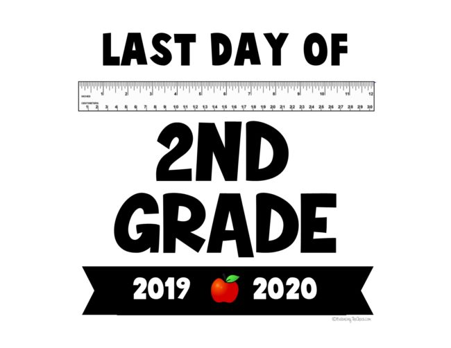 2020 last day of school printable 2nd grade flyer free printable